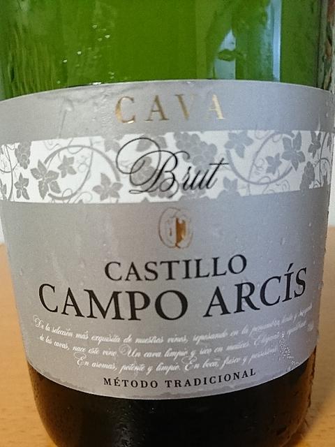 Castillo Campo Arcis Cava Semiseco(カスティーリョ・カンポ・アルシス カバ セミセコ)