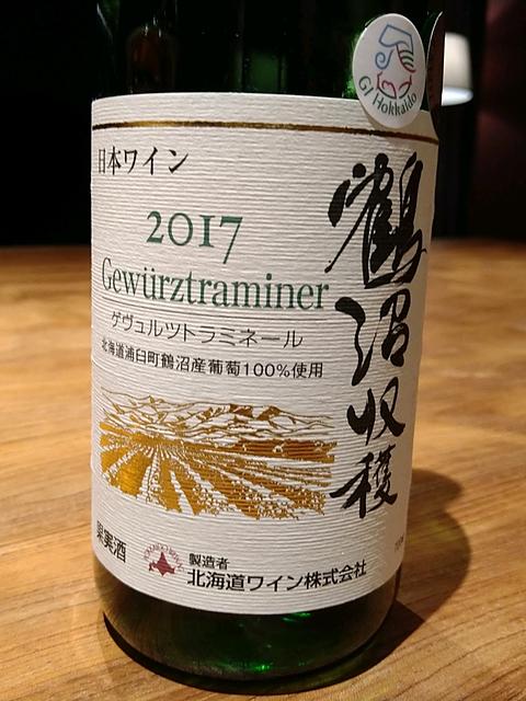写真(ワイン) by はくお ゆうき