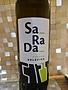 サラダ セレクション フシオン(2010)