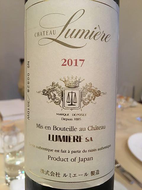 Ch. Lumière 白 2017(シャトー・ルミエール)