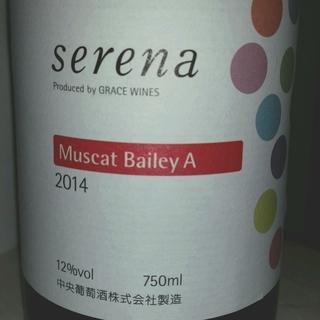 中央葡萄酒 Serena Muscat Bailey A