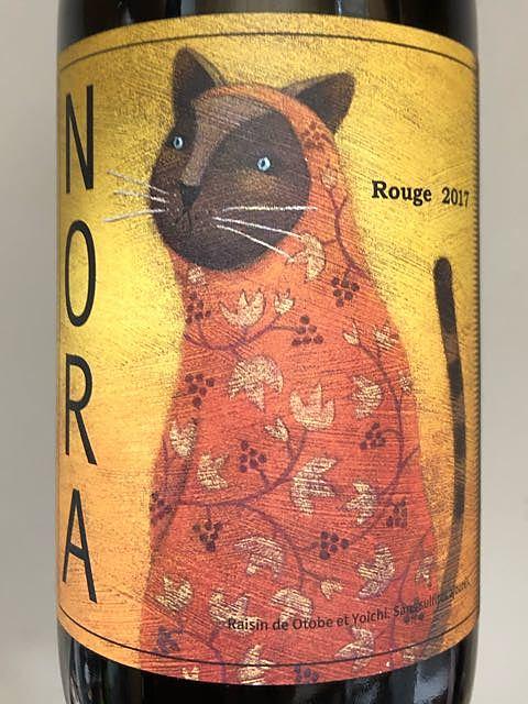農楽蔵 Nora Rouge