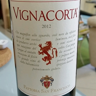 Fattoria San Francesco Vigna Corta(ファットリア・サン・フランチェスコ ヴィーニャ・コルタ)