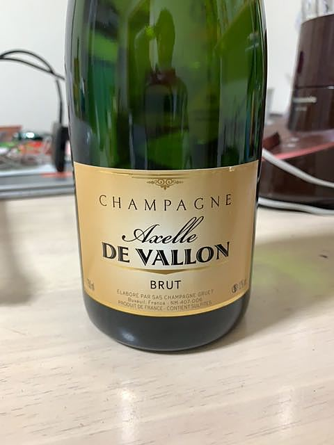 Champagne Axelle de Vallon Brut(シャンパーニュ アクセル・ド・ヴァロン ブリュット)