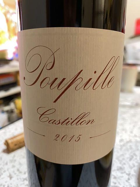 Poupille(プピーユ)