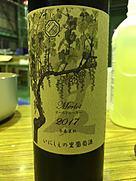 いにしえの里葡萄酒 Merlot オールドルーキー