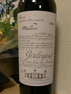 Gouleyant Côtes du Lot Malbec Rosé