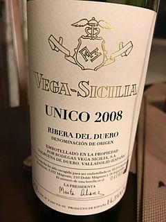 Vega Sicilia Unico(ベガ・シシリア ウニコ)
