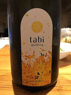 OSA Winery Tabi Sparkling(オサ・ワイナリー タビ スパークリング)