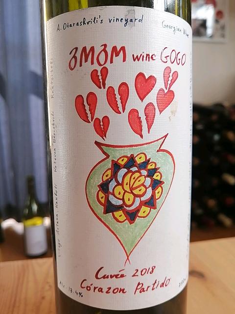 GoGo Wine Aman Cuvée 2018