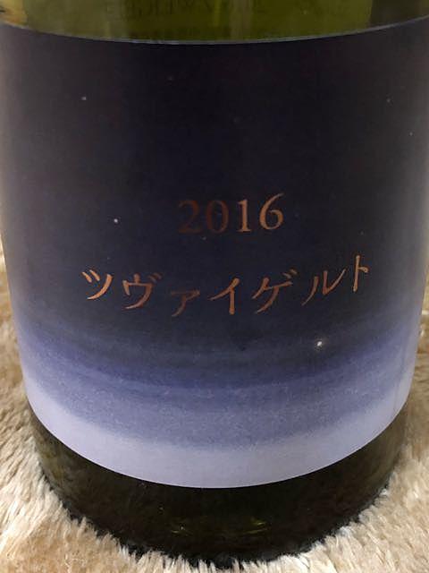 写真(ワイン) by ゆーさん