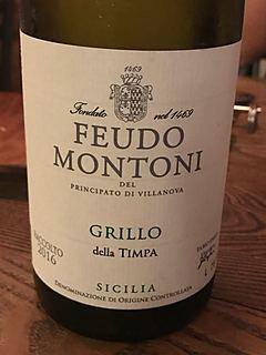 Feudo Montoni Grillo della Timpa(フェウド・モントーニ グリッロ デッラ・ティンパ)