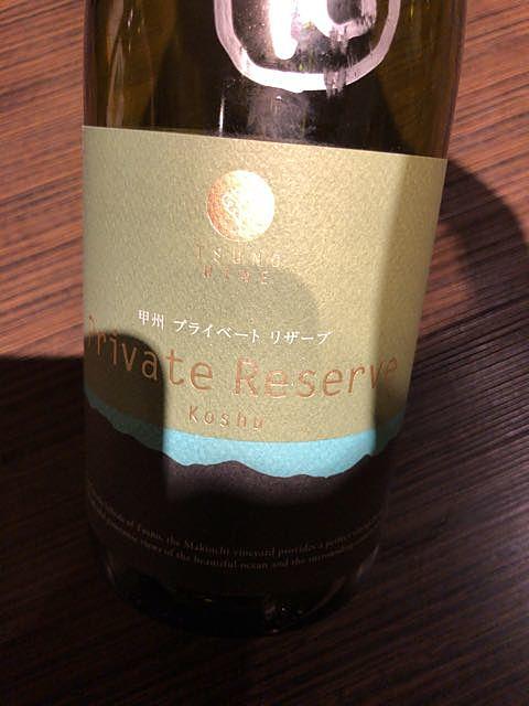 Tsuno Wine Koshu Private Reserve