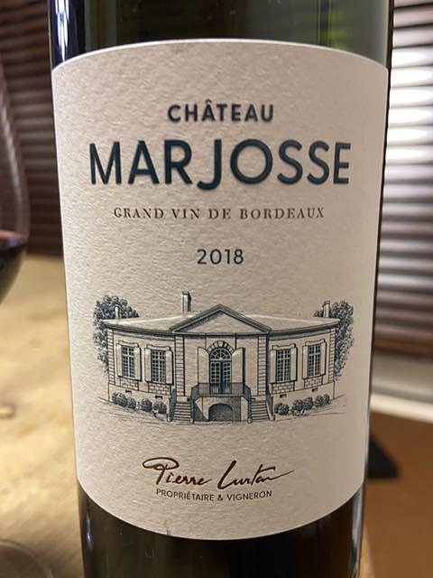 Ch. Marjosse Bordeaux Rouge(シャトー・マルジョス ボルドー ルージュ)
