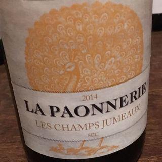 La Paonnerie Les Champs Jumeaux(ラ・パオネリエ ル・シャン・ジュモー)
