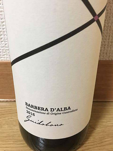 Guidobono Barbera d'Alba(グイドボーノ バルベーラ ダルバ)