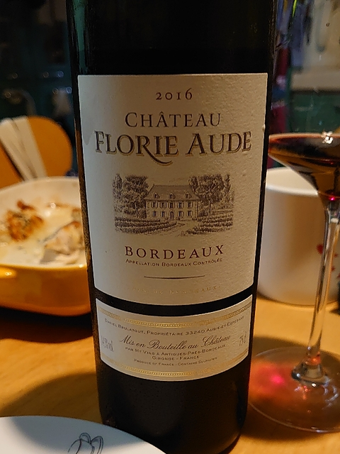 Ch. Florie Aude Bordeaux Rouge(シャトー・フローリー・オード ボルドー ルージュ)
