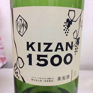 Kizan 1500 白