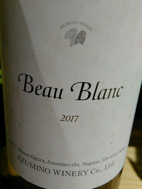 Azumino Winery Beau Blanc 2017(安曇野ワイナリー ボー・ブラン)