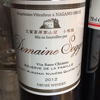 小布施ワイナリー Dom. Sogga Vin Sans Chimie Reserve de la Famille