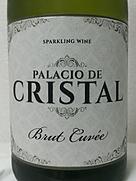 パラシオ・デ・クリスタル ブリュット・キュヴェ