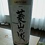 Carefit Wine 菱山のしずく(2015)
