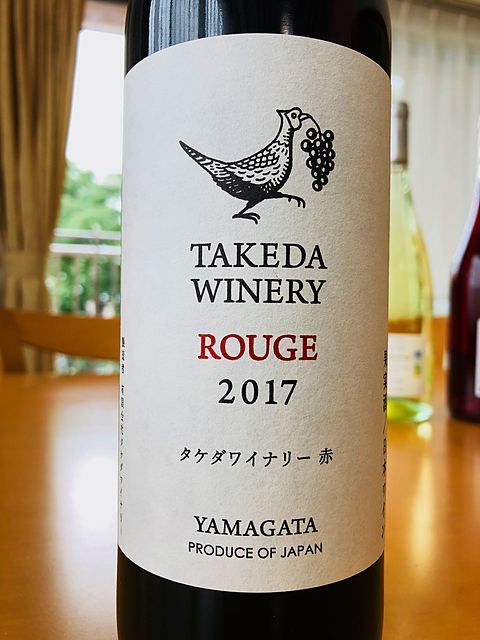 Takeda Winery Rouge(タケダ・ワイナリー ルージュ)