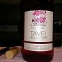 Les Vignerons de Tavel Acantalys Rosé(2015)
