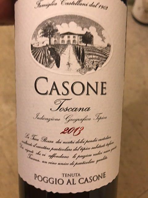 Poggio al Casone Toscana Rosso(ポッジョ・アル・カルソーネ トスカーナ ロッソ)