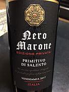 Nero Marone Primitivo di Salento
