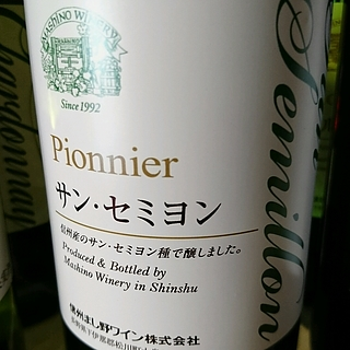 Mashino Winery Pionnier Sun Semillon
