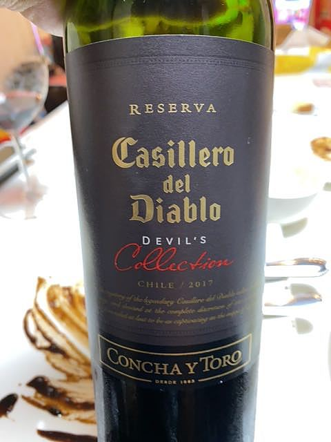 Casillero del Diablo Devil's Collection Red Reserva(カッシェロ・デル・ディアブロ デヴィルズ・コレクション レッド レゼルヴァ)