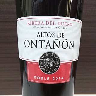 Altos de Ontañon Roble