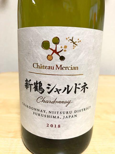 Ch. Mercian 新鶴シャルドネ