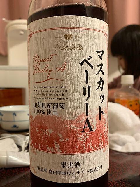 写真(ワイン) by ごっちゃん