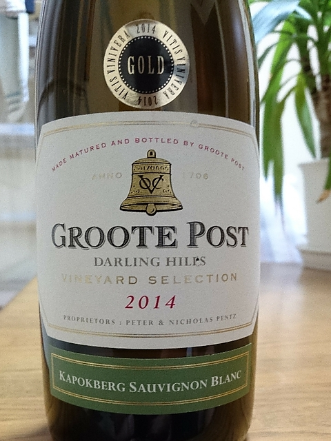 Groote Post Reserve Chardonnay(グローテ・ポスト リザーヴ シャルドネ)