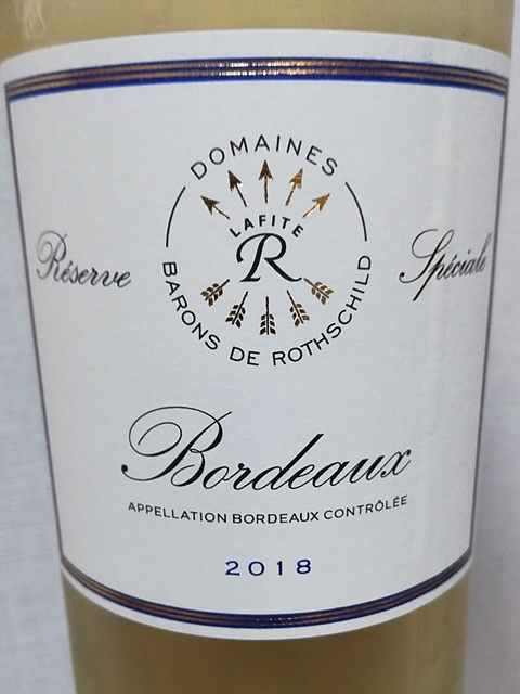 Dom. Barons de Rothschild Bordeaux Réserve Spéciale Blanc(ドメーヌ・バロン・ド・ロートシルト ボルドー レゼルヴ・スペシアル ブラン)