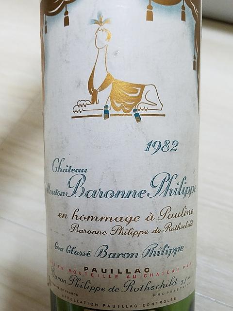 Ch. Mouton Baronne Philippe
