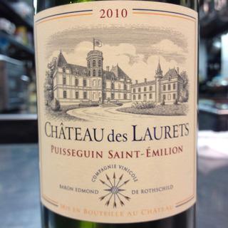 Ch. des Laurets(シャトー・デ・ローレ)