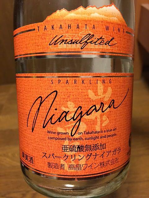 高畠ワイン 亜硫酸無添加 スパークリング デラウェア