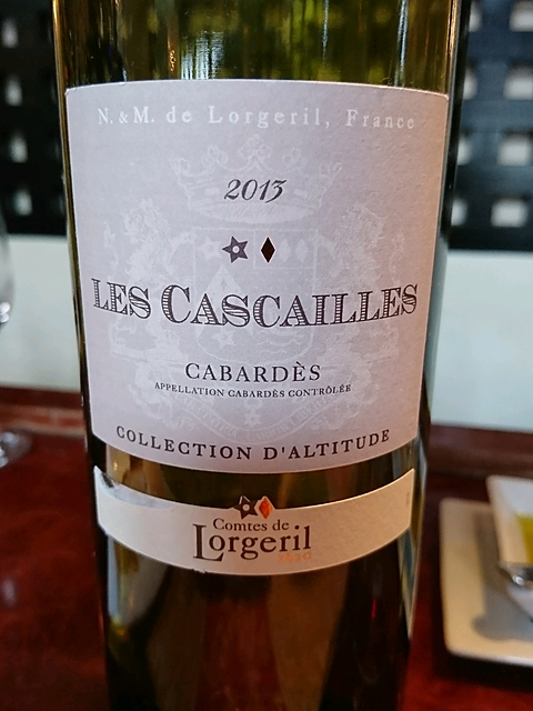 Comtes de Lorgeril Les Cascailles Cabardés Collection d'Altitude(コント・ド・ロルジュリル レ・カズカイユ カバルデス)