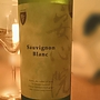 安心院ワイン Sauvignon Blanc