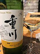 塩山洋酒醸造(2017)