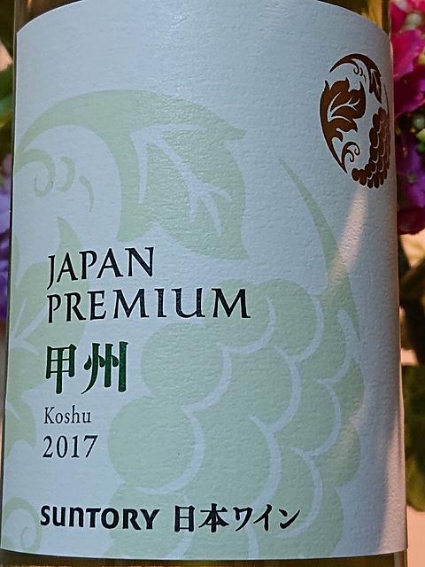 写真(ワイン) by wine lover