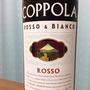 コッポラ ロッソ&ビアンコ ロッソ