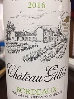 Ch. Gillet Blanc(シャトー・ジレ・ブラン)