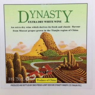 Dynasty Extra Dry White Wine