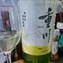 塩山洋酒醸造(2016)