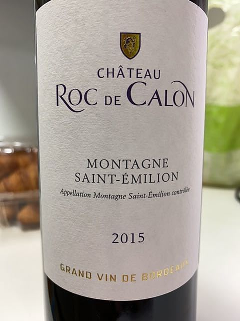 Ch. Roc de Calon(シャトー・ロック・ド・カロン)