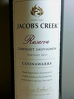 Jacob's Creek Reserve Coonawarra Cabernet Sauvignon